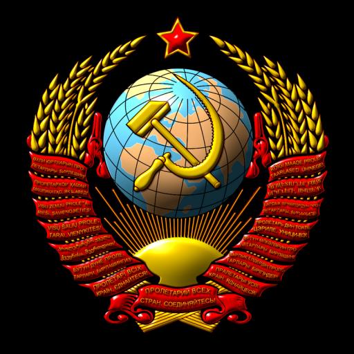 Нарсуд СССР