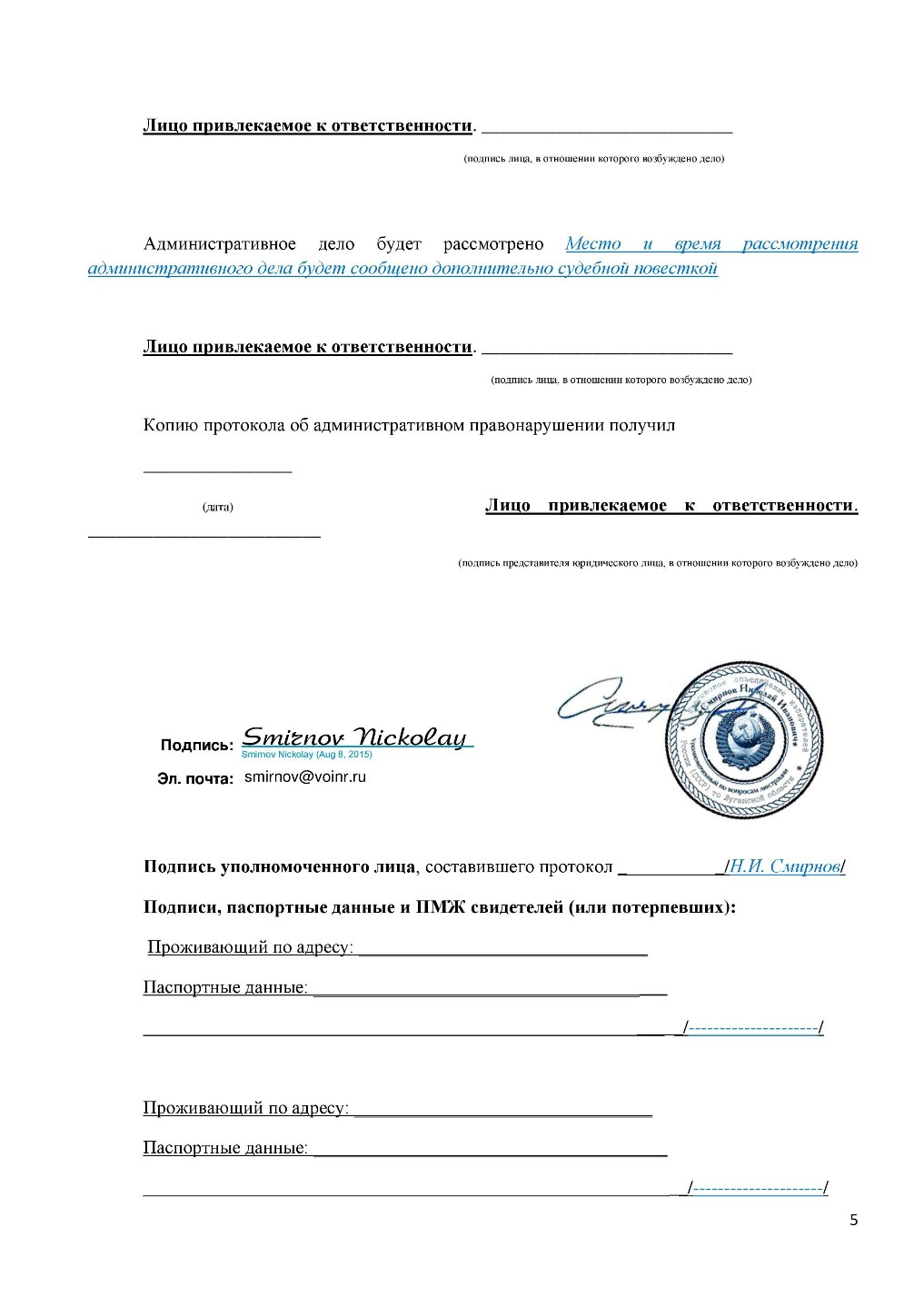 http://narsud-sssr.ru/wp-content/uploads/2015/08/page5.jpg